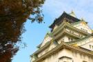 前往大阪的美食街。参观方便面发明博物馆,品尝寿司、天妇罗、涮肉!