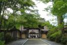 高野山寺内禅房体验早起修行、参拜世界遗产熊野古道和熊野三山、熊野本宫大社,投宿川汤温泉。
