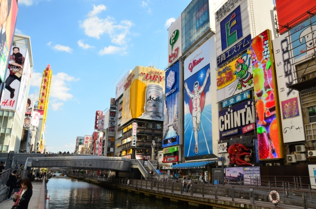 (OSAKA) FULL DAY TOUR with English speaking private taxi