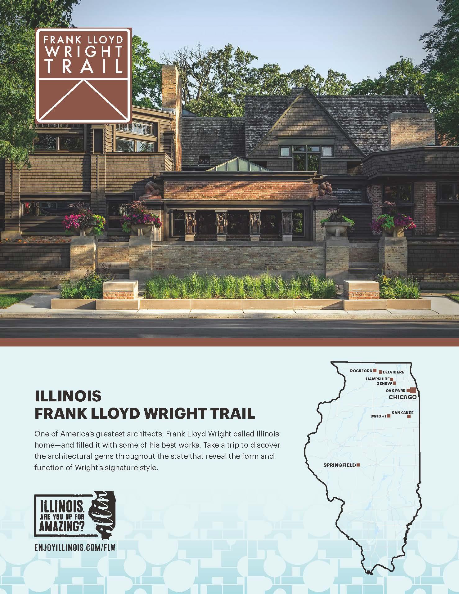 イリノイ州に新観光名所フランク・ロイド・ライト・トレイル登場