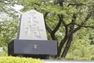 搭乘日本也罕见的,行驶于旧铁路线(从福岛始发)的山形新干线到访日本国际象棋之乡——天童
