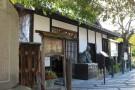 夏目漱石《少爷》笔下的松山